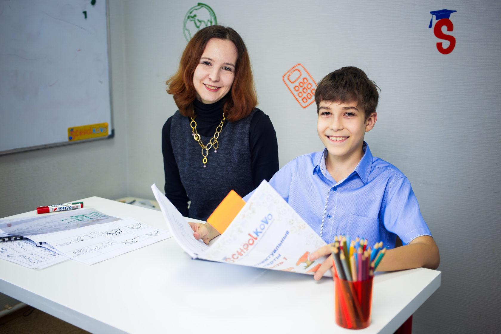 ученик курса развития для детей 10 лет