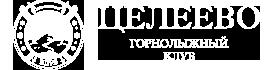 Целеево