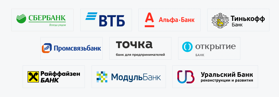 Заявка банков с 20 лет