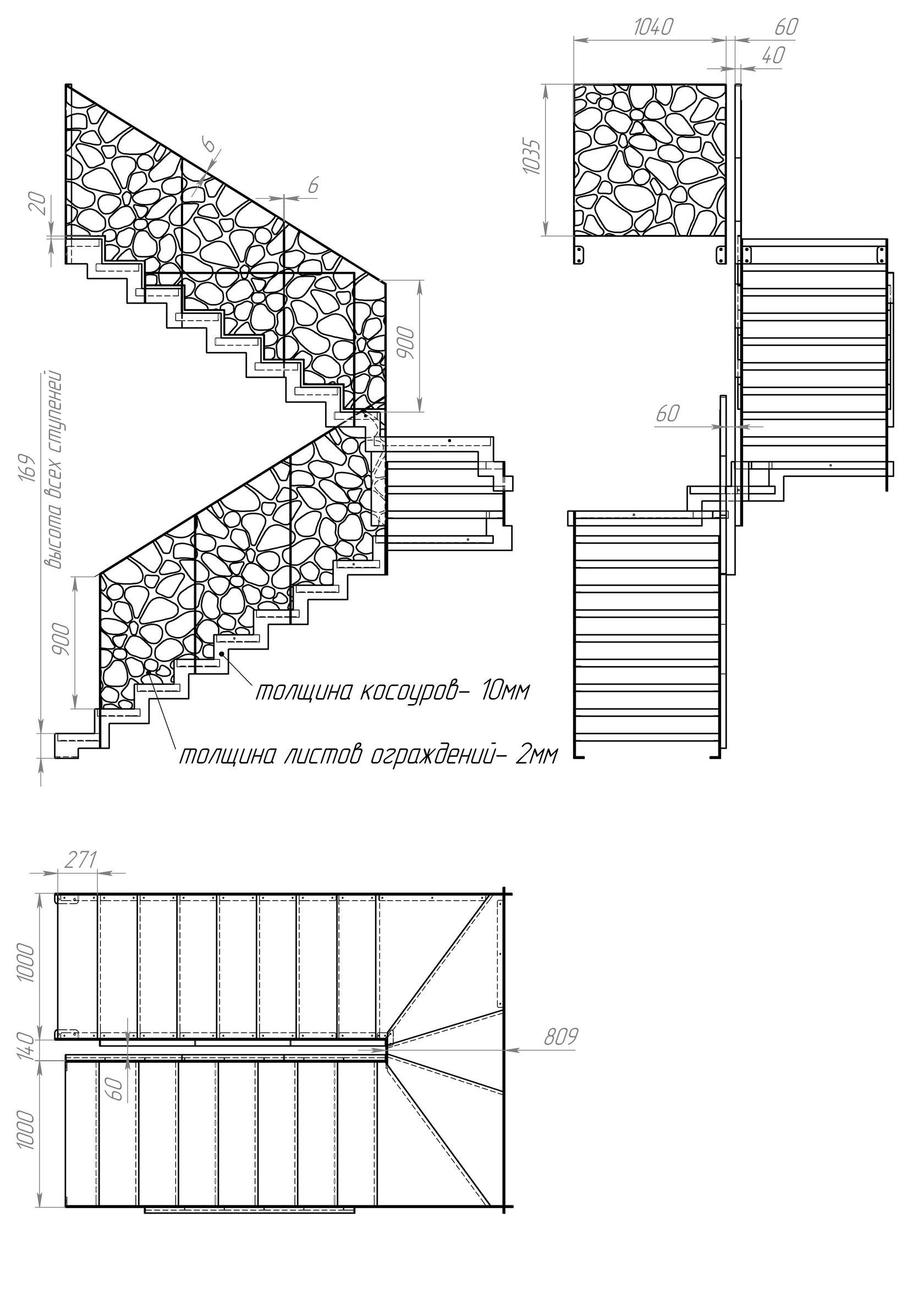 чертеж консольной лестницы