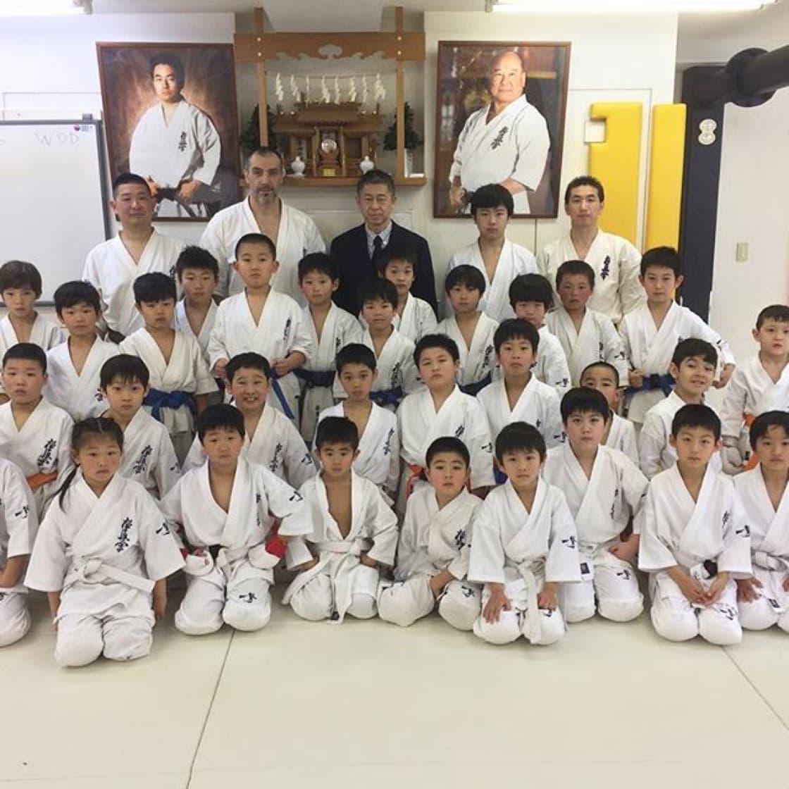 Kyokushin Kids