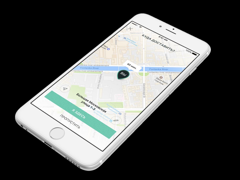 Первый канал Android-приложение