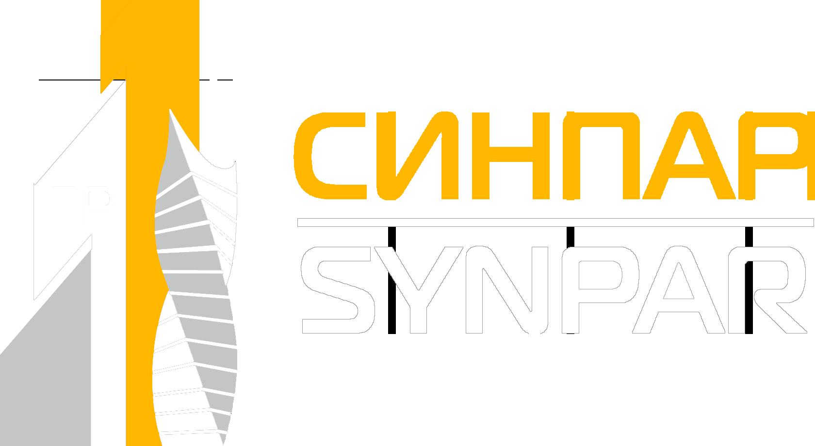 Синпар логотип