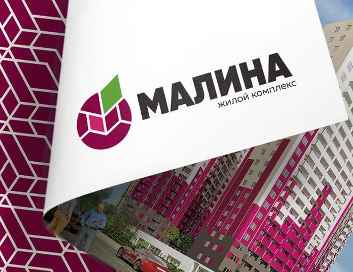 Пример логотипа - жилой комплекс «Малина»