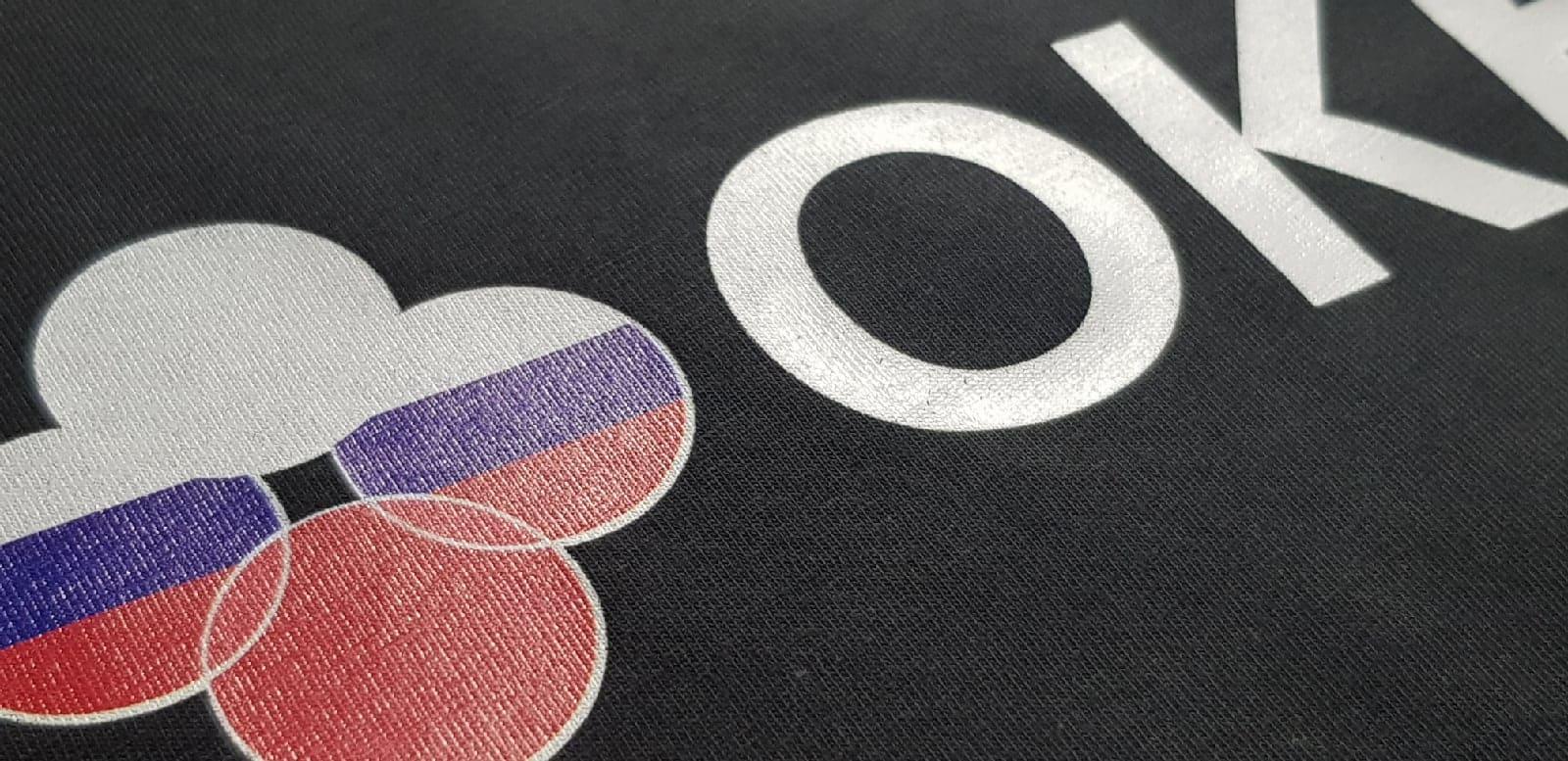 Прямая печать на тёмных футболках