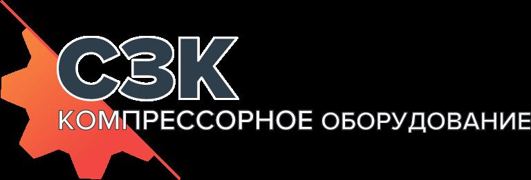 Северо-Западная Компрессорная Компания