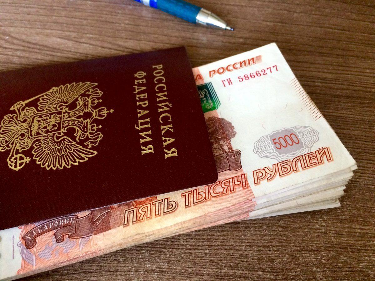 Деньги в тюмени под залог автосалон ас драйв в москве