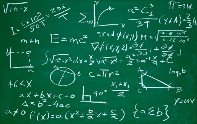 Математика Торрент Скачать - фото 3