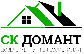 СК ДОМАНТ