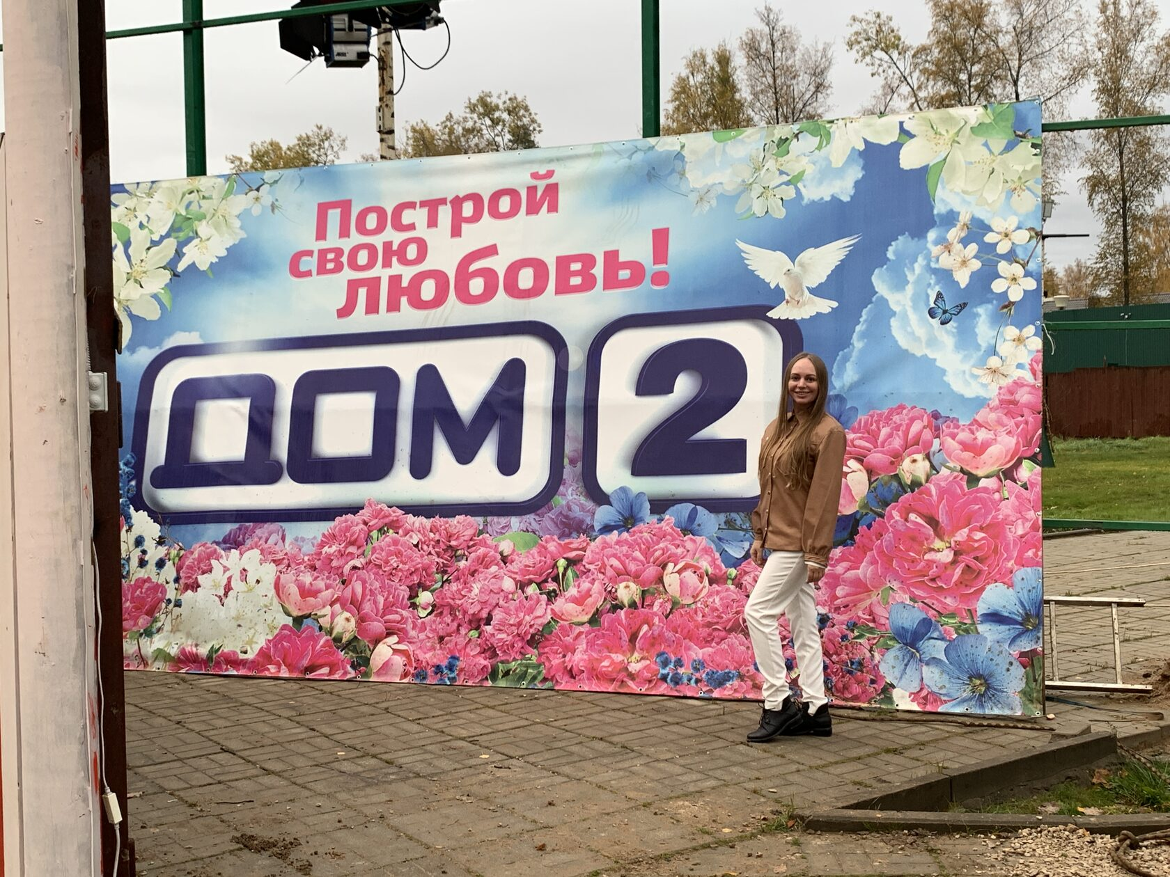 LashRussia на дом 2