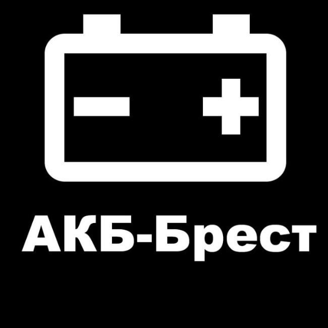 АКБ-Брест