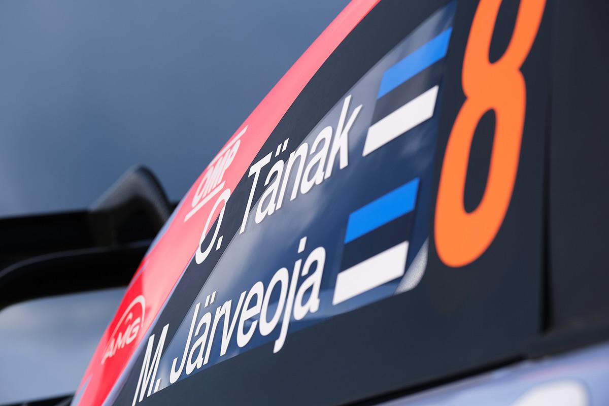 Hyundai i20 Coupe WRC Отта Тянака, ралли Хорватия 2021