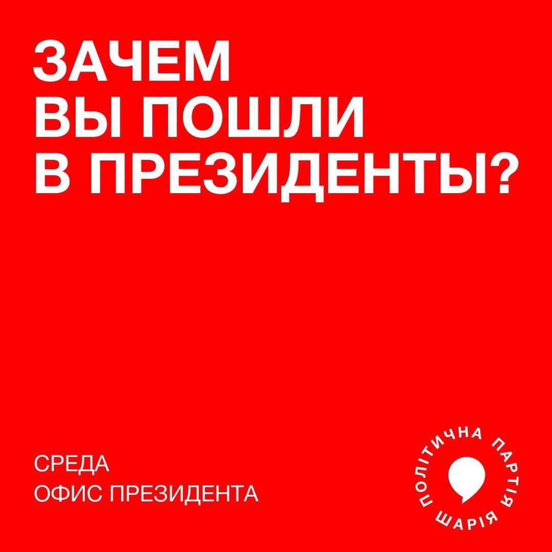 заявление Анатолия Шария про акцию протеста в Киеве - фото