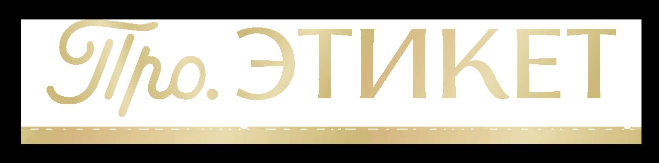 С экспертом Татьяной Барановой