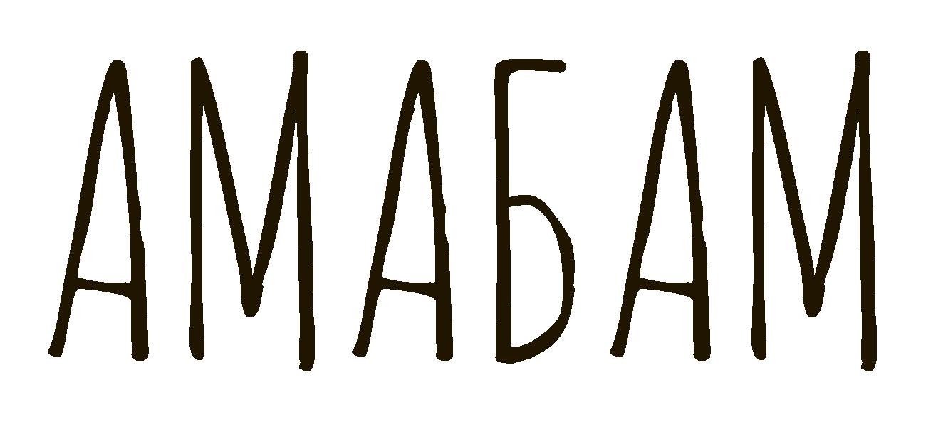 AMABAM