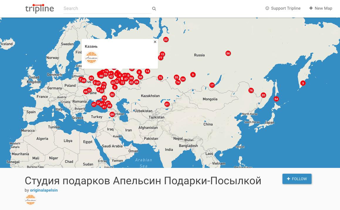 Карта доставок