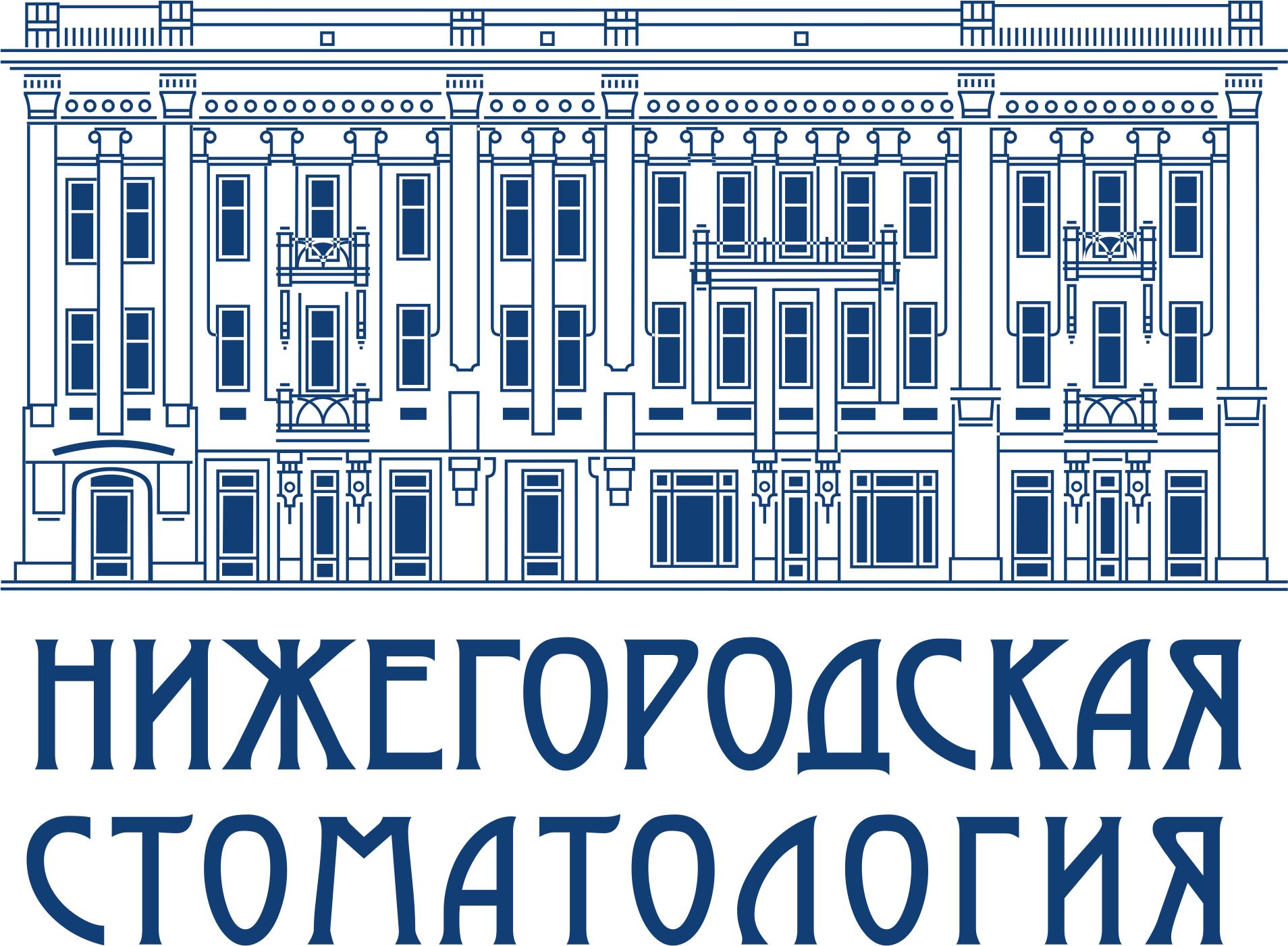 Основана в 1923 году