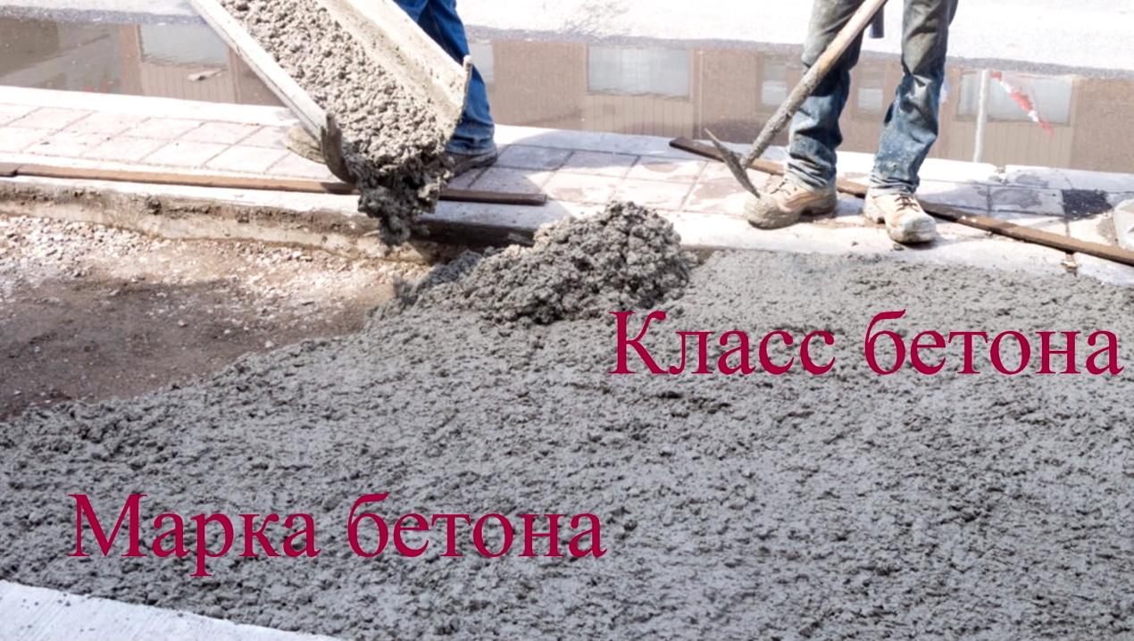Как определить бетон по гравию толщина при кладке керамзитобетона