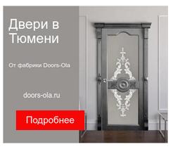 Реклама дверей РСЯ