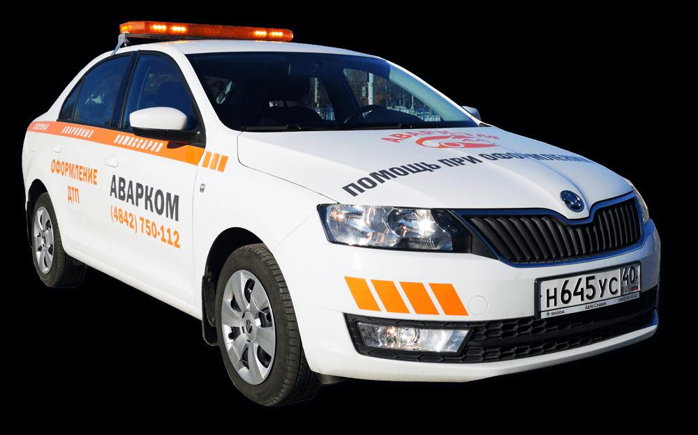 машина аварийного комиссара