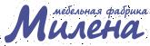 МИЛЕНА