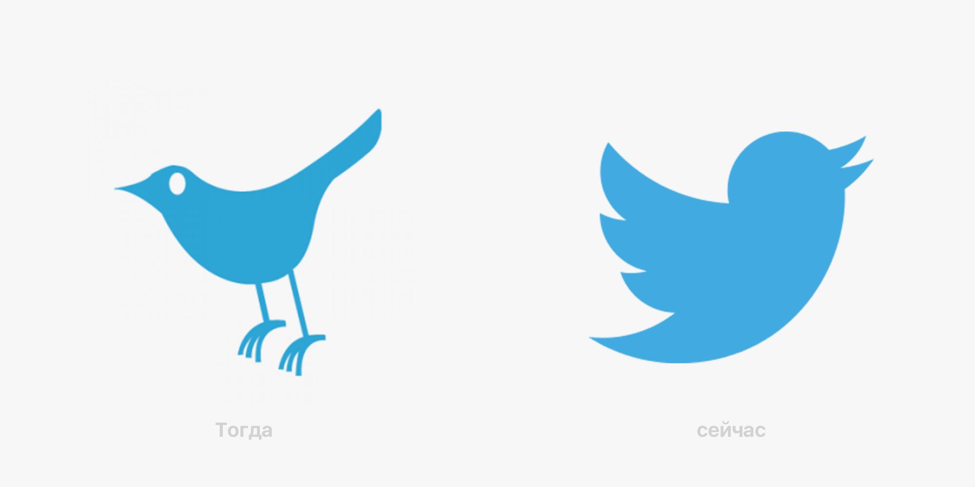 Слева — клипарт Саймона Оксли с iStock за 15 долларов, справа — оригинальный логотип Twitter, созданный под руководством креативного директора Дуга Боумана (Doug Bowman)