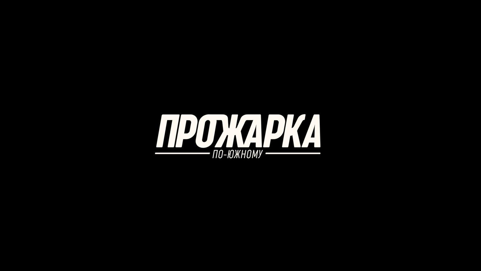 Отчетное видео
