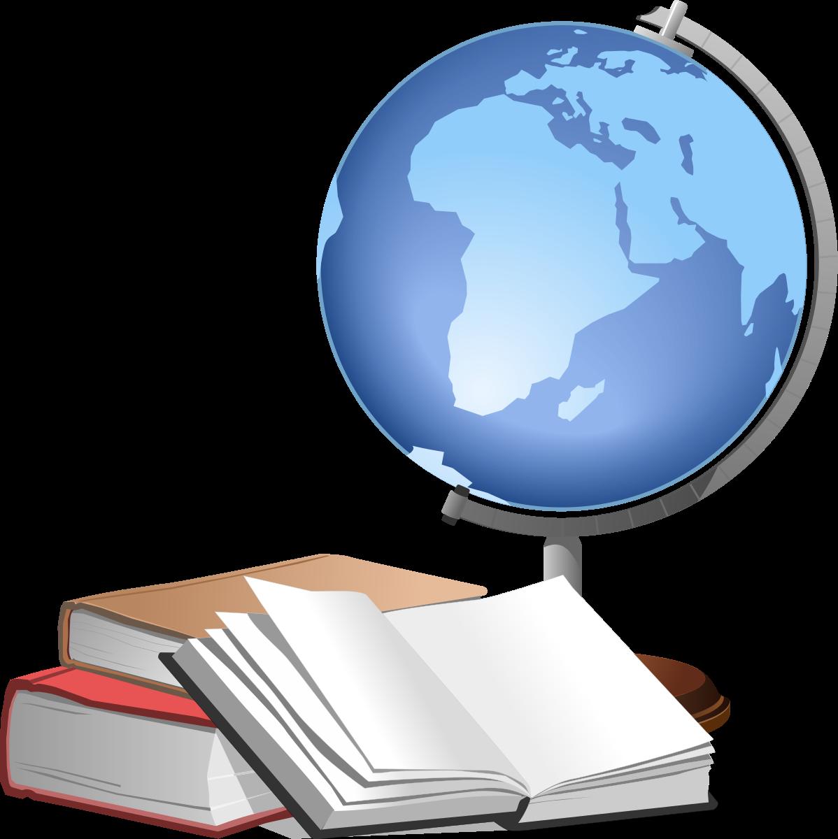 Глобус книги картинка