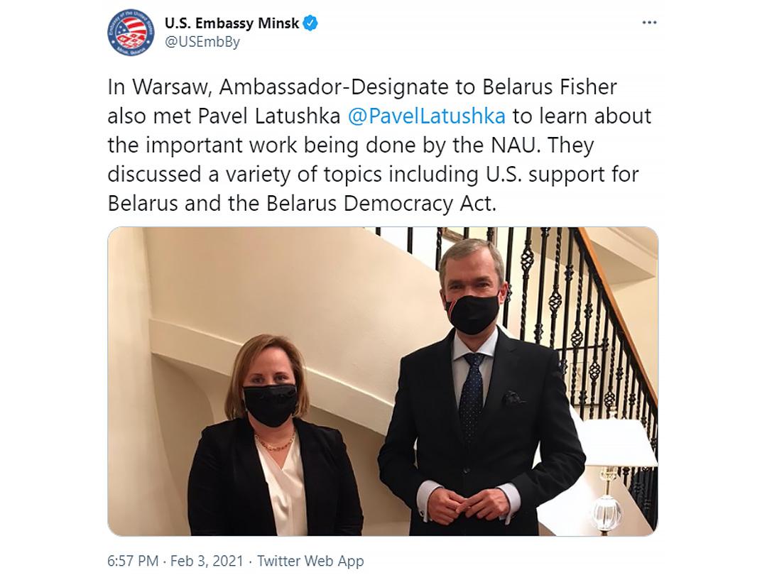 U.S. Embassy Minsk