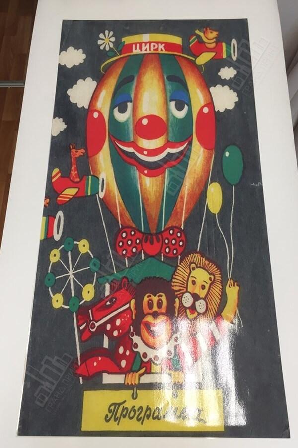 Печать постеров в томске