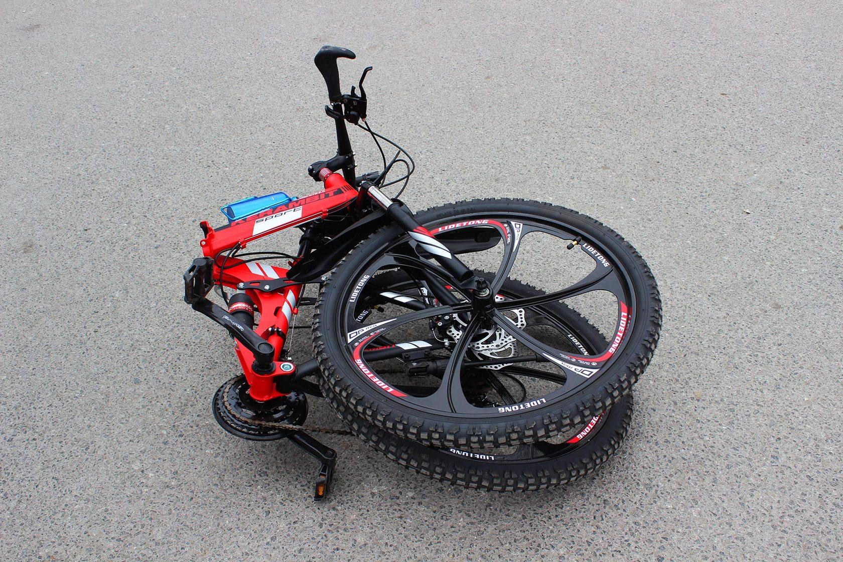 Велосипед в сложенном состоянии