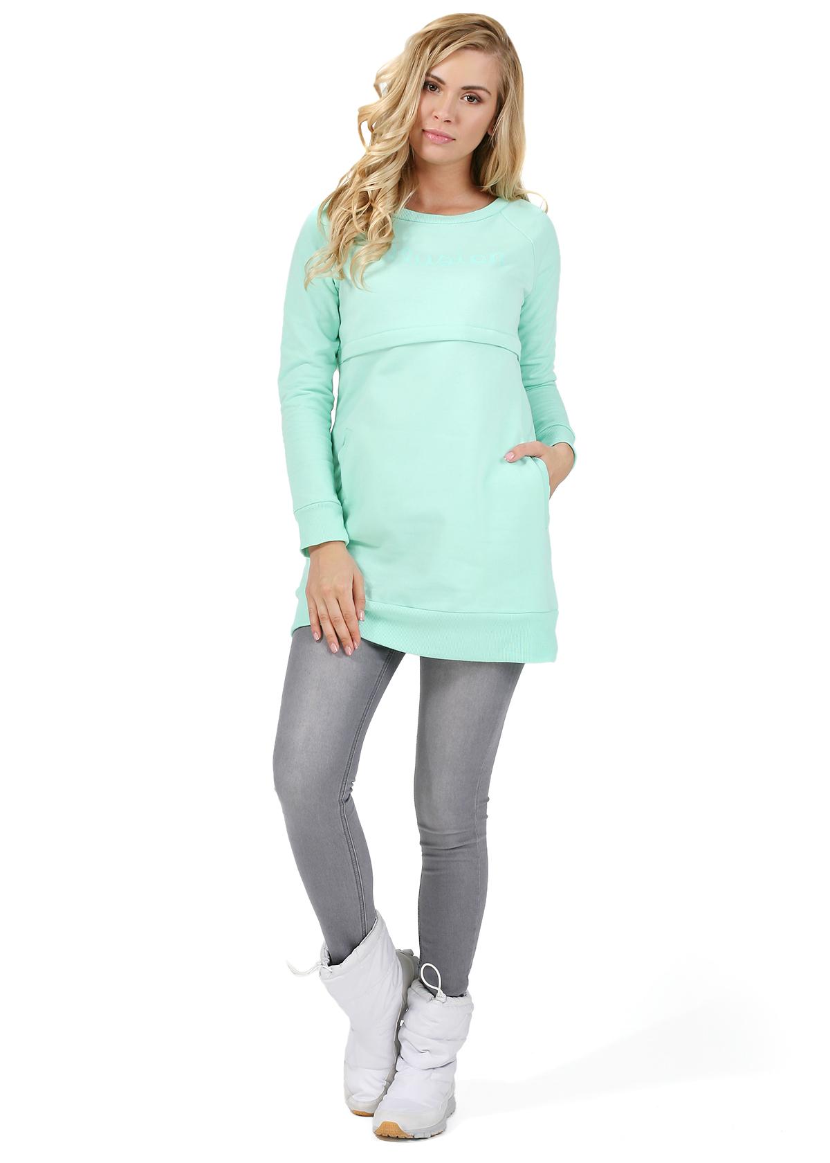 Джемперы,толстовки для беременных и кормящих мам   Рязань   Магазин ... 8b1b1e67bb7
