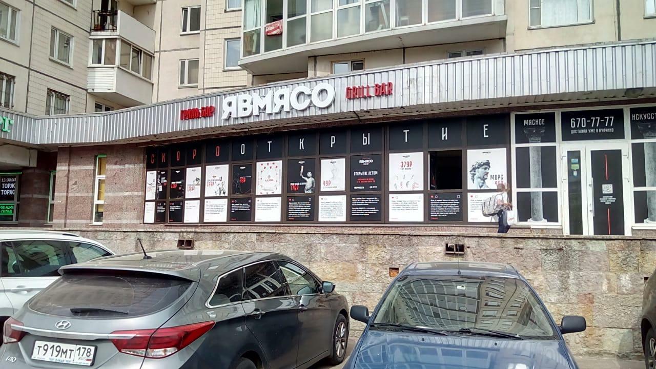 Оклейка витрин и окон рекламной пленкой в Петербурге