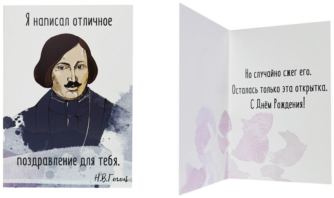 Саркастичные открытки в день рождения