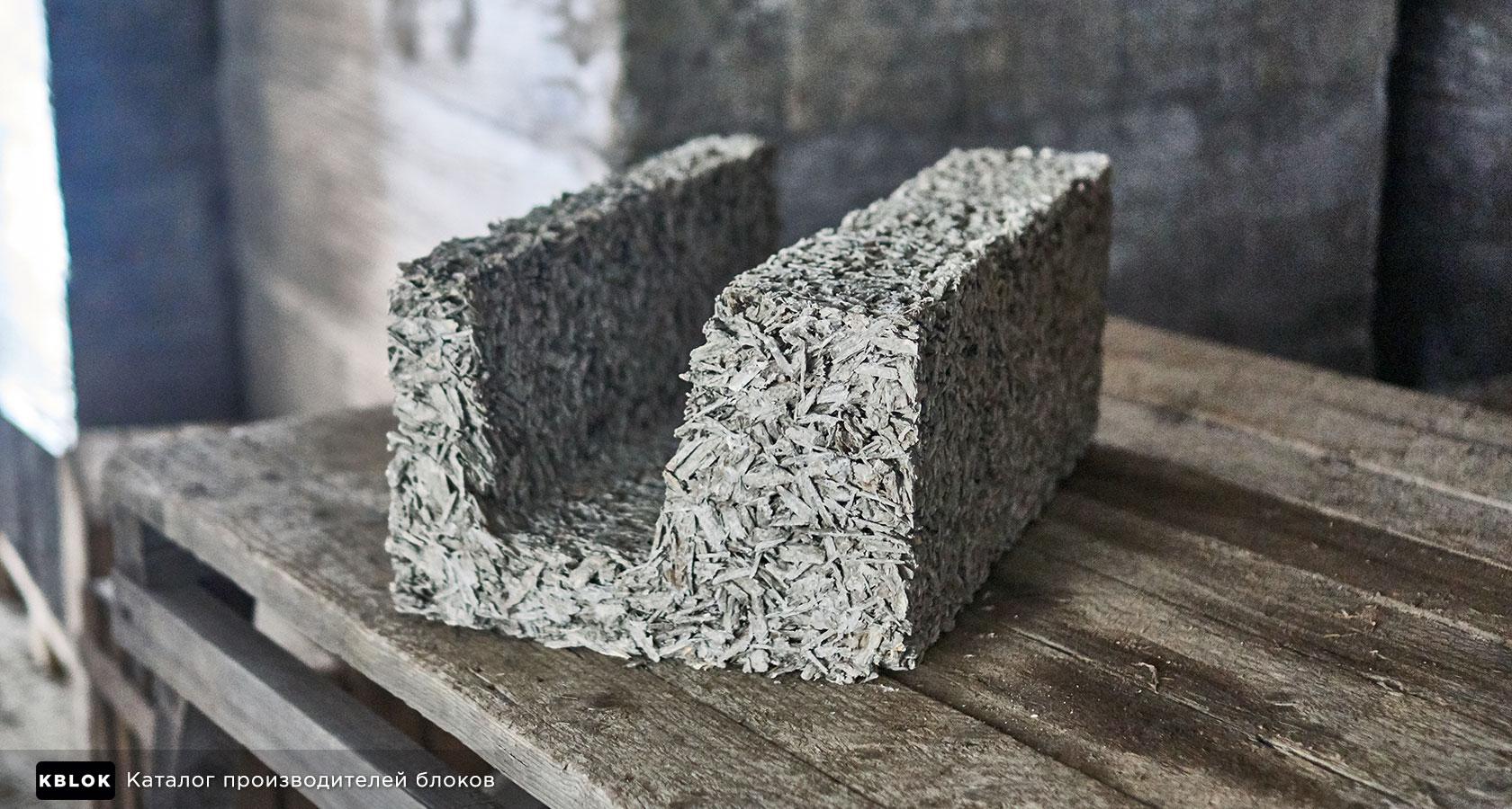 Блок с выемкой для армопояса