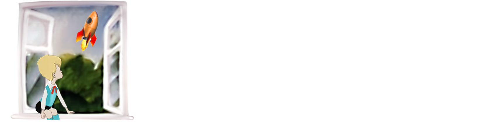 ОКонЦе