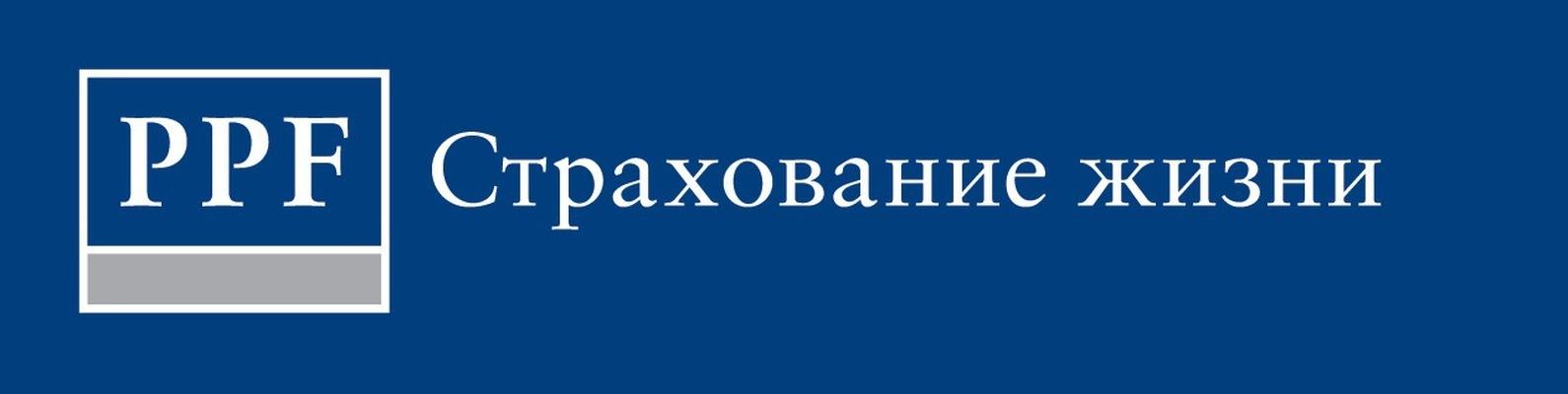 Страховая компания ппф страхование официальный сайт строительные компании саратова сайты