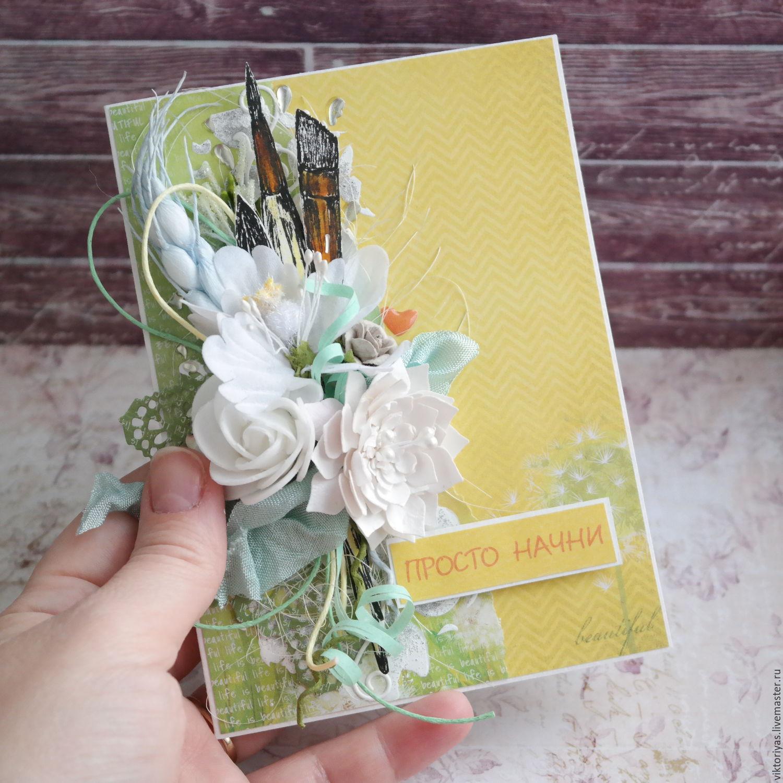 Как можно продать открытки, поздравлением