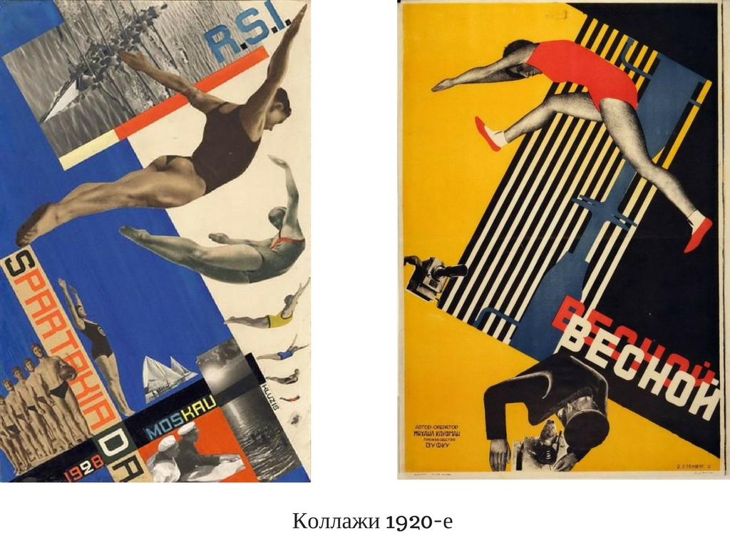 constructivist style of design essay Russian constructivism essay russian constructivism or avant garde is the artistic expression of bolshevik ideology it challenges the foundations of so called borgeous art with its art for the sake of art nature.