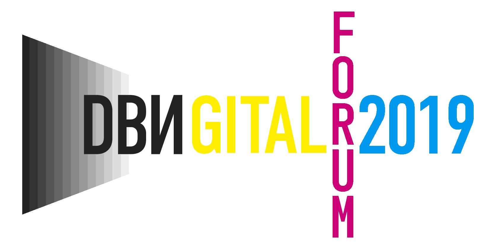 Dwigital forum   2019