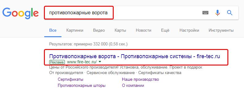 Продам чеки google adwords интернет реклама в бишкеке