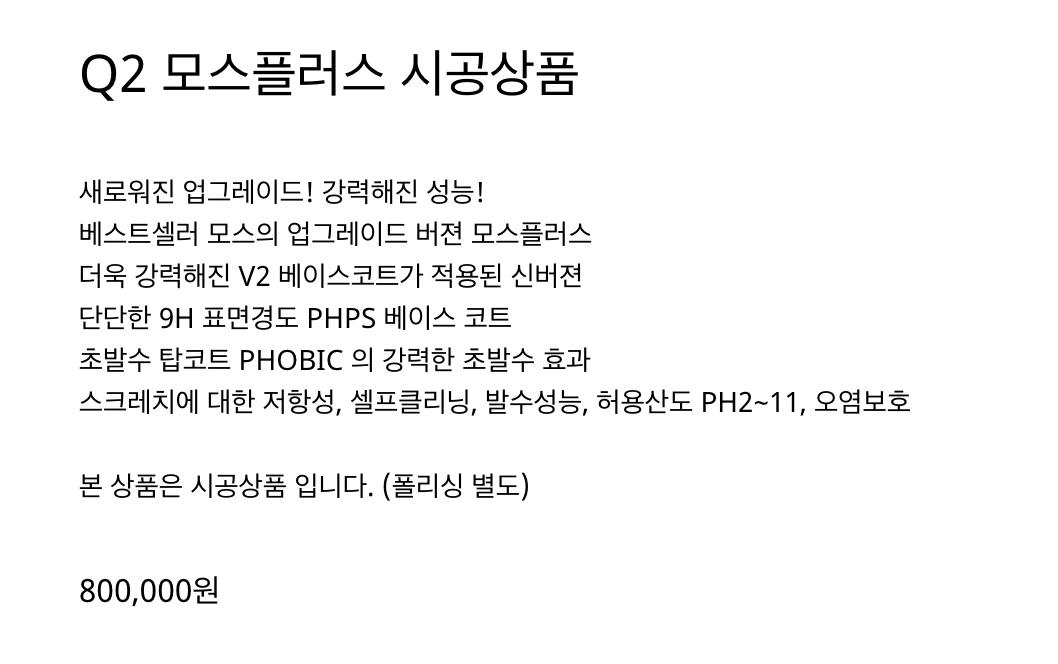 скриншот с корейского сайта