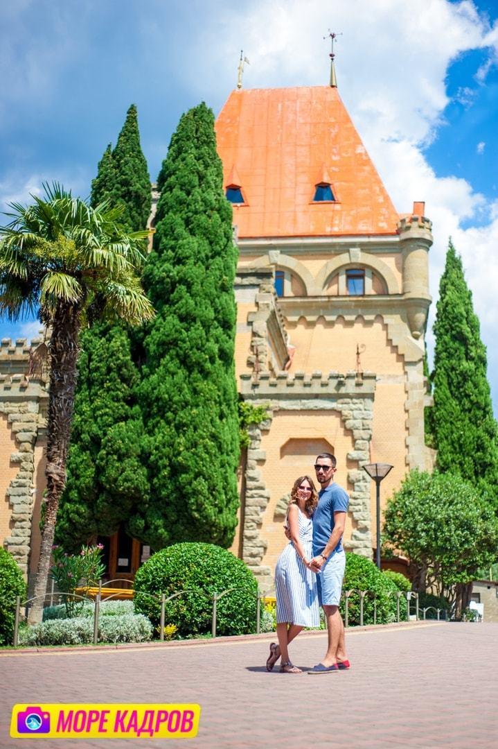 Дворец княгини Гагариной, Утес в Крыму