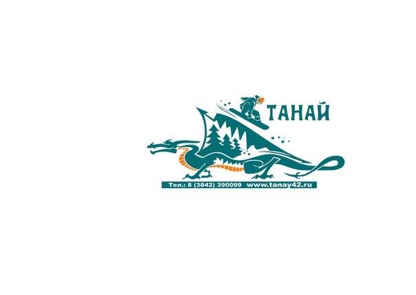 Горнолыжный курорт Танай, Автоматизация на основе платежно-пропк
