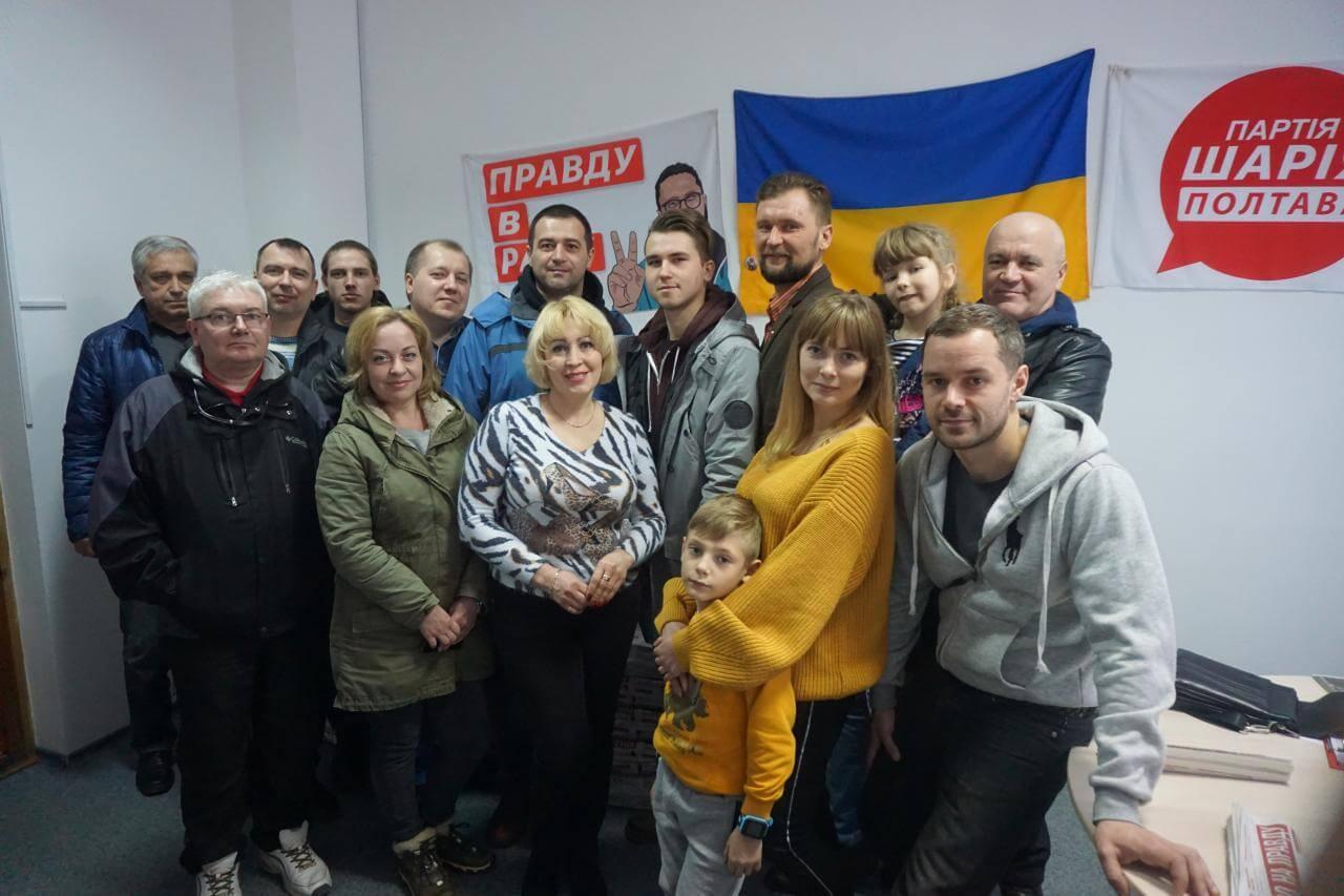 Збори активістів Подільського району в офісі Партії Шарія Полтава