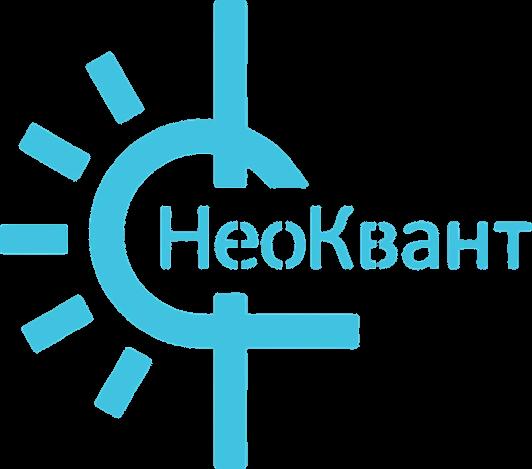НеоКвант РБ - ООО НПП «Новые технологии»