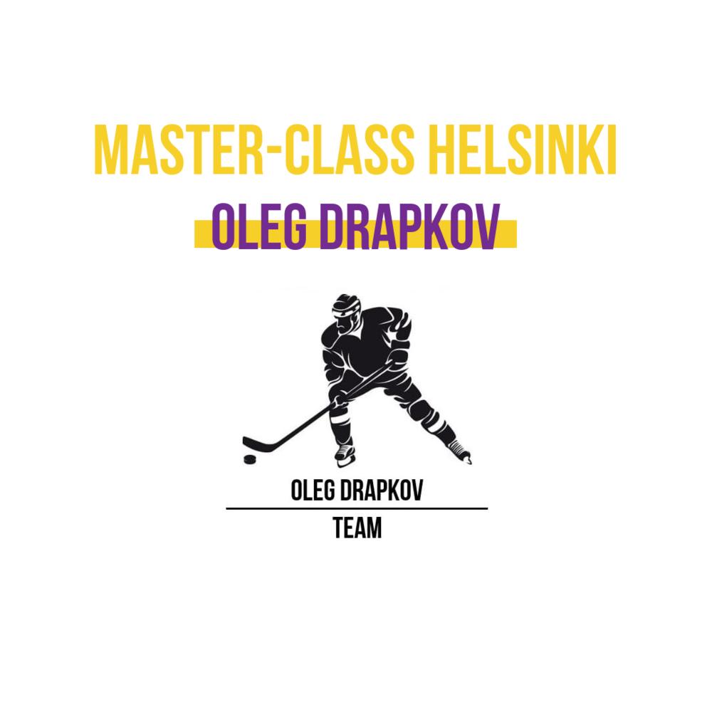 хоккейные сборы в финляндии