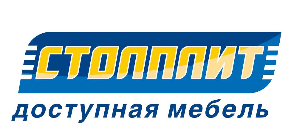 СТОЛПЛИТ
