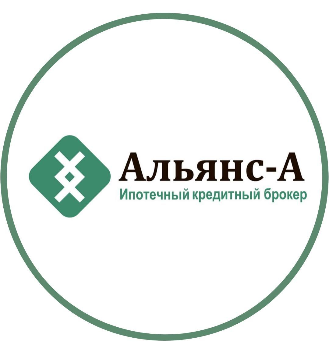 """ИКБ """"Альянс-А"""""""