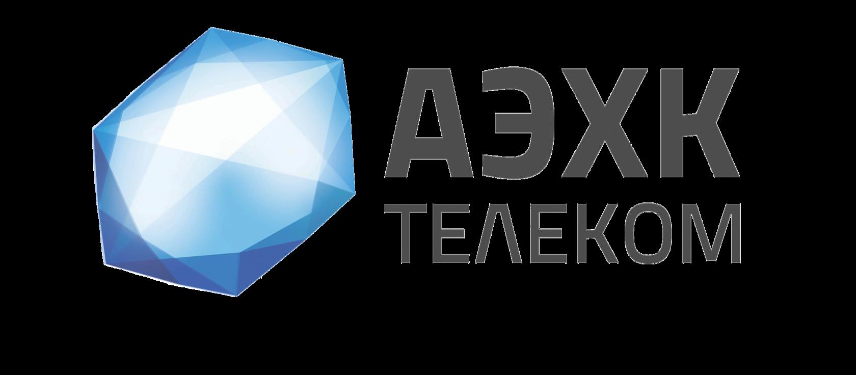 АЭХК-Телеком